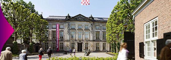 🎁 Black Friday Deals bij Het Noordbrabants Museum